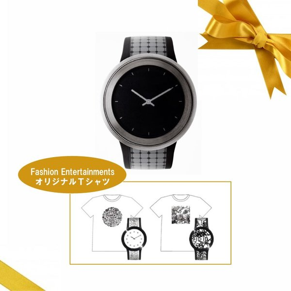 FES Watch U Premium Silver 期間限定ノベルティ付きキャンペーン|firstflight