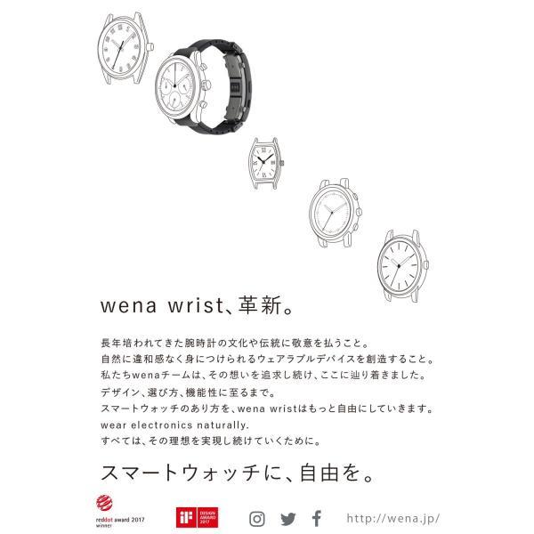 wena wrist active Black|firstflight|08