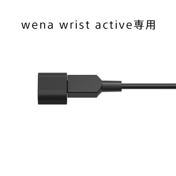 wena wrist active用 充電コネクター|firstflight