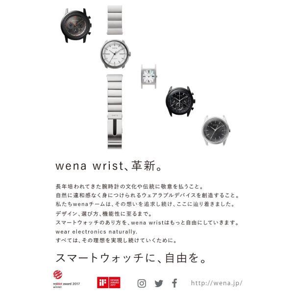 wena wrist pro Silver|firstflight|06