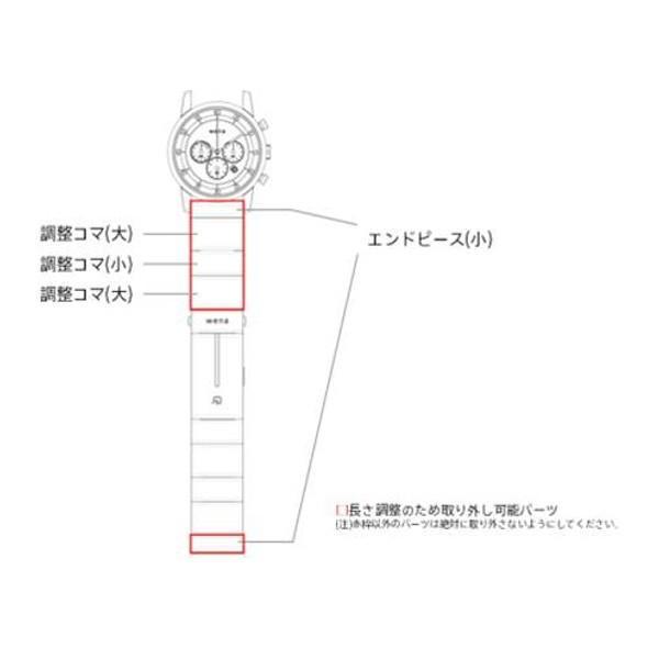 wena wrist用 調整コマ (大) -Silver-|firstflight|03