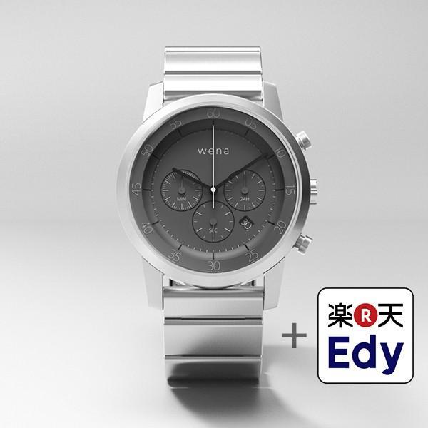楽天Edy初期設定代行サービス付き wena wrist -Chronograph Silver-|firstflight