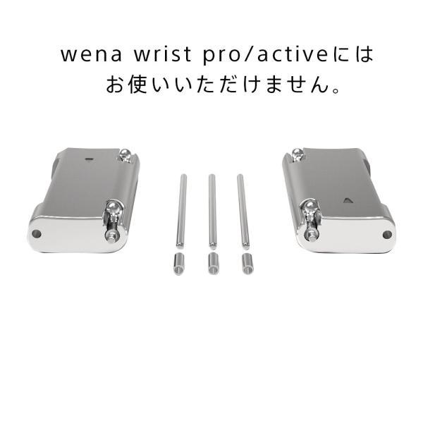 wena wrist用 22mmエンドピース (大) -Silver-|firstflight