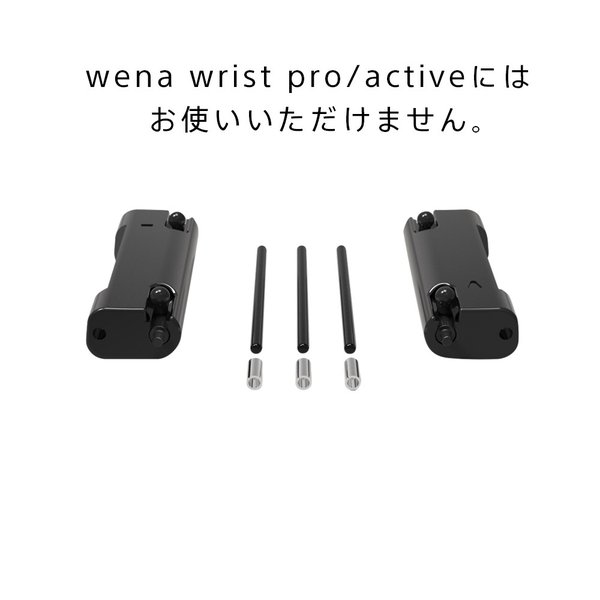 wena wrist用22mmエンドピースPremium Black|firstflight