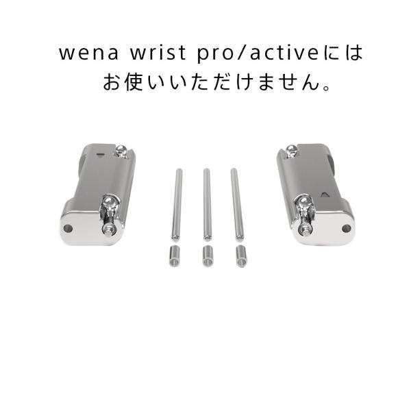wena wrist用22mmエンドピースSilver|firstflight