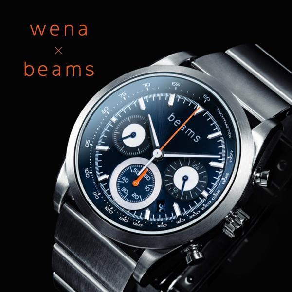 wena wrist Chronograph Solar Silver -beams edition-|firstflight|02