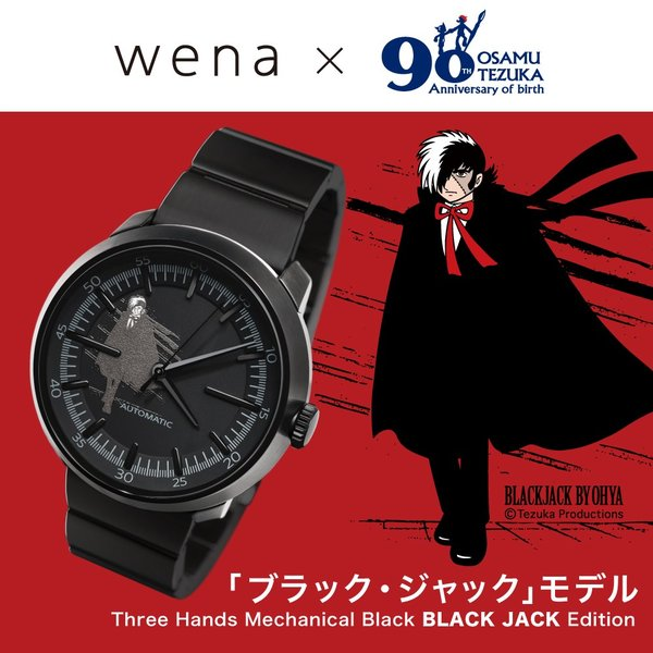 wena wrist Three Hands Mechanical Premium Black BLACKJACK Edition|firstflight