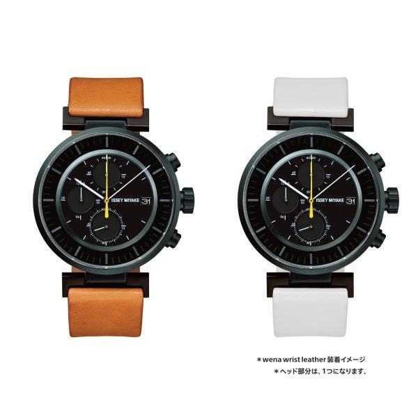 wena wrist leather Chronograph set White -ISSEY MIYAKE Edition- firstflight 02