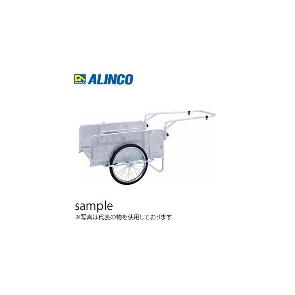 ALINCO(アルインコ) アルミ製 折りたたみ式リヤカー NS8-A1P [法人・事業所限定]