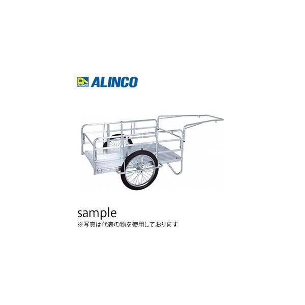 ALINCO(アルインコ) アルミ製折りたたみ式リヤカー NS8-A2 [法人・事業所限定]