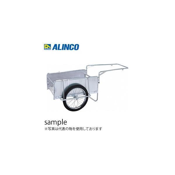 ALINCO(アルインコ) アルミ製折りたたみ式リヤカー S8-A1S [法人・事業所限定]