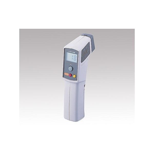 アズワン 放射温度計(レーザーマーカー付き) 1台 [1-6078-01]