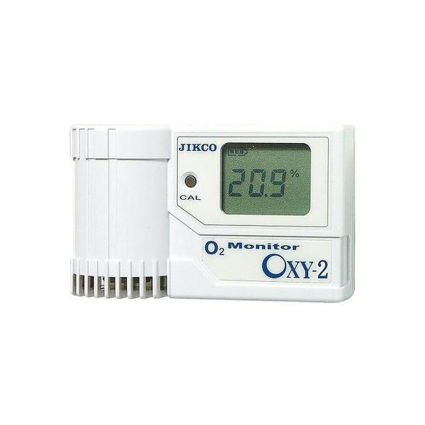 アズワン 酸素モニター(残留酸素濃度計) センサー一体型 1台 [2-2589-03]