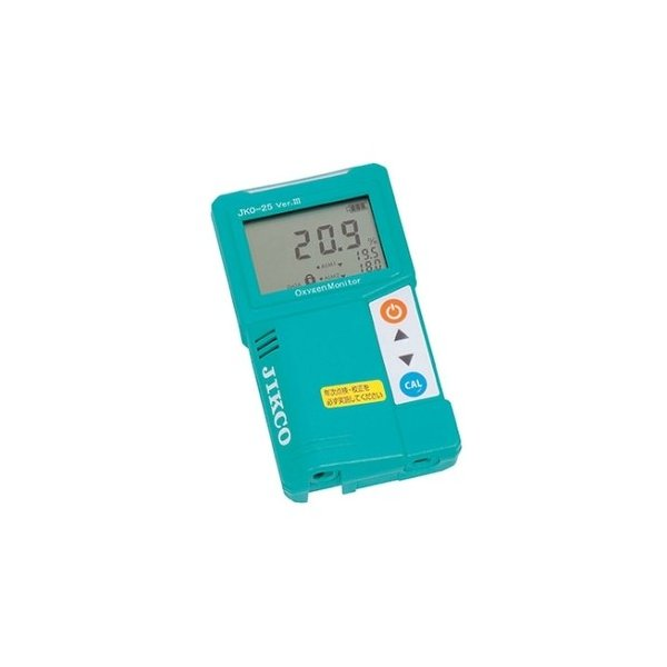 アズワン 酸素濃度計 JKO-25Ver3 校正証明書付 1個 [61-4669-34-20]
