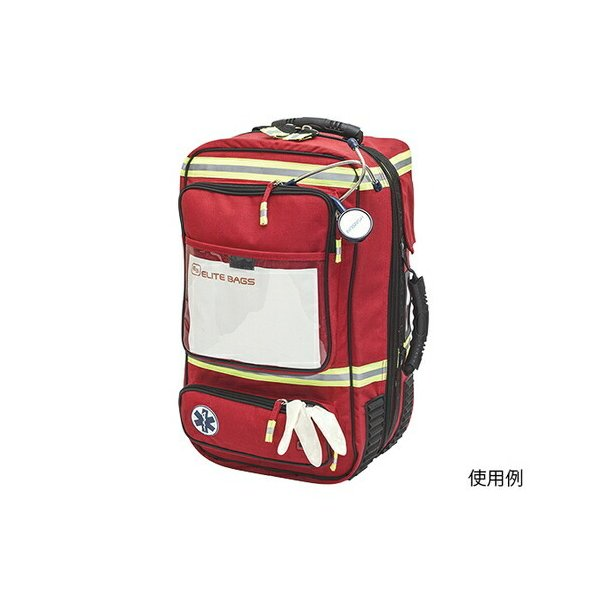 アズワン 救急バッグ 300×235×500 EB02.006 EMERAIR'S 1個 [8-2249-21]