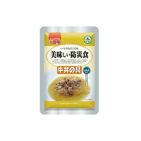アズワン 美味しい防災食(50食入)牛丼の具 1ケース(50パック入り) [3-7723-07]