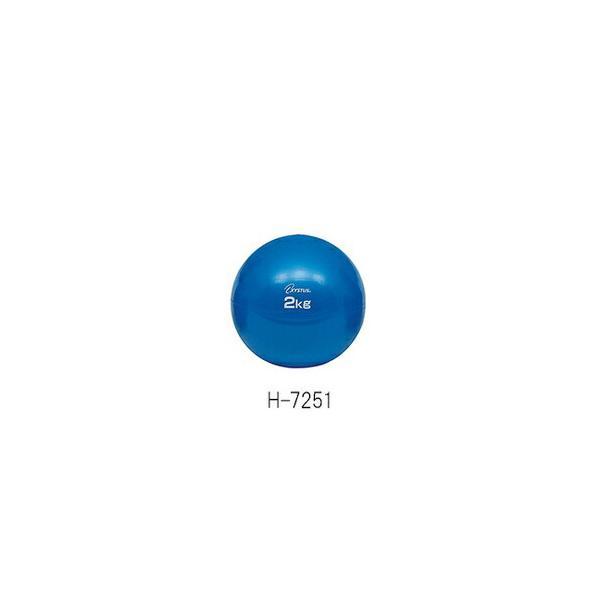 アズワン ソフトメディシンボール 2kg 1個 [7-1967-02]