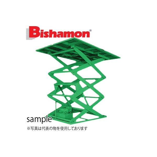 ビシャモン(スギヤス) 油圧駆動式テーブルリフト AX 3段式 3AX100DS-B 最大積載能力:1000kg [送料別途お見積り]