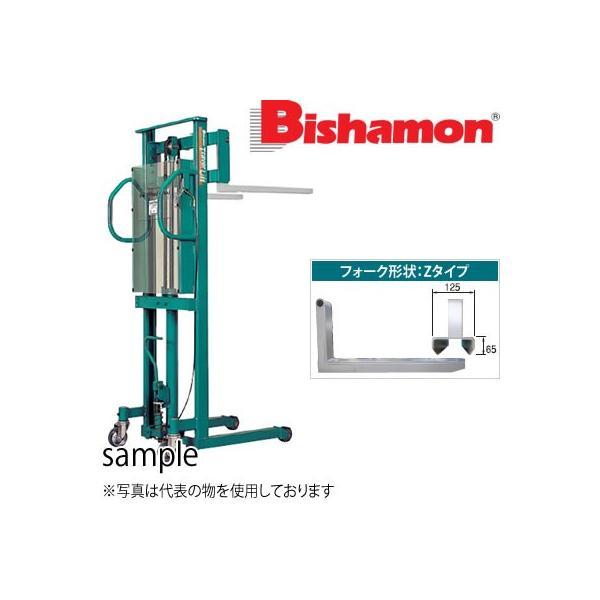 ビシャモン(スギヤス) 手動油圧式トラバーリフト (早送り装置付) ST65H 最大積載能力:650kg [配送制限商品]
