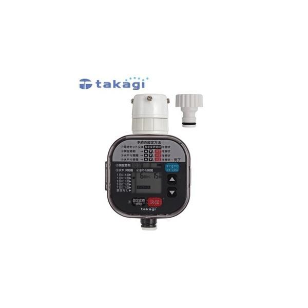 タカギ 簡単水やりシステム GTA111 散水かんたん水やりタイマー スタンダード【在庫有り】