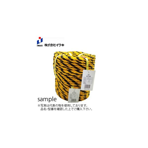 ダイヤ印標識ロープ(トラロープ) #12×約20m :PC0333