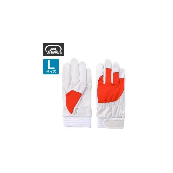 富士グローブ 革手袋 皮手袋 アスリート F-505 豚皮クレスト レッド Lサイズ[5880] 1双 :FG8003