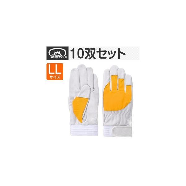 富士グローブ 革手袋 皮手袋 アスリート F-505 豚皮クレスト イエロー LLサイズ[5885] 10双セット :FG8508