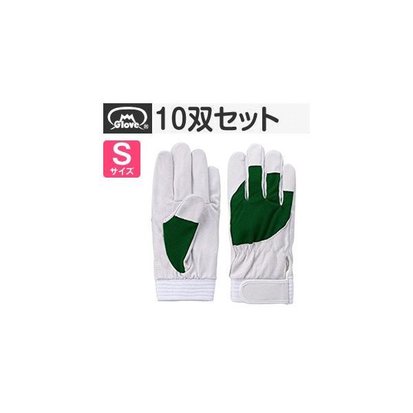 富士グローブ 革手袋 皮手袋 アスリート F-505 豚皮クレスト グリーン Sサイズ[5886] 10双セット