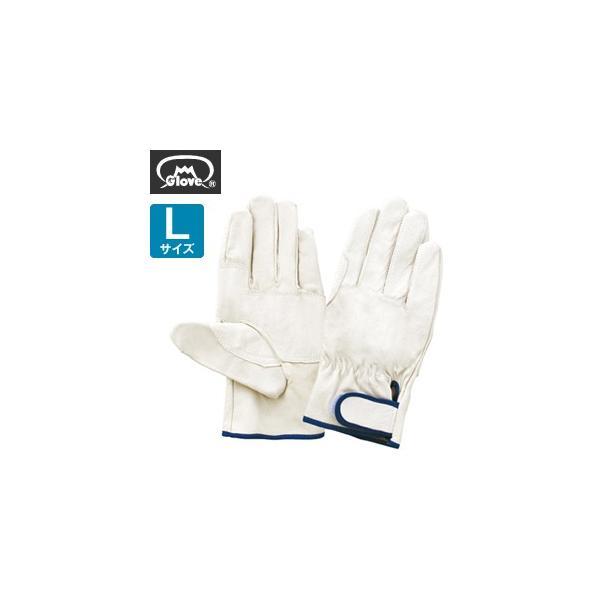 富士グローブ 革手袋 皮手袋 豚皮レインジャー型 アテ付 EX-233 Lサイズ[5913] 1双 :FG0027
