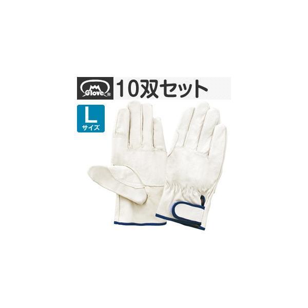 富士グローブ 革手袋 皮手袋 豚皮レインジャー型 アテ付 EX-233 Lサイズ[5913] 10双セット :FG0027