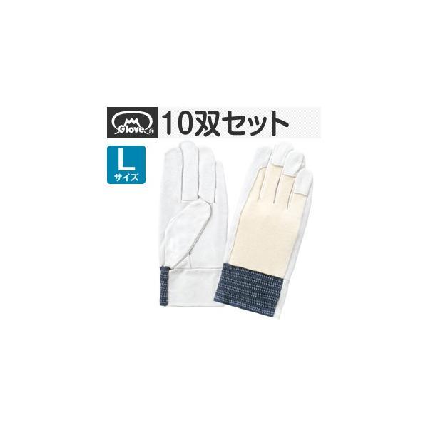 富士グローブ 革手袋 皮手袋 豚皮甲メリヤス EX-236 Lサイズ[5916] 10双セット :FG0024