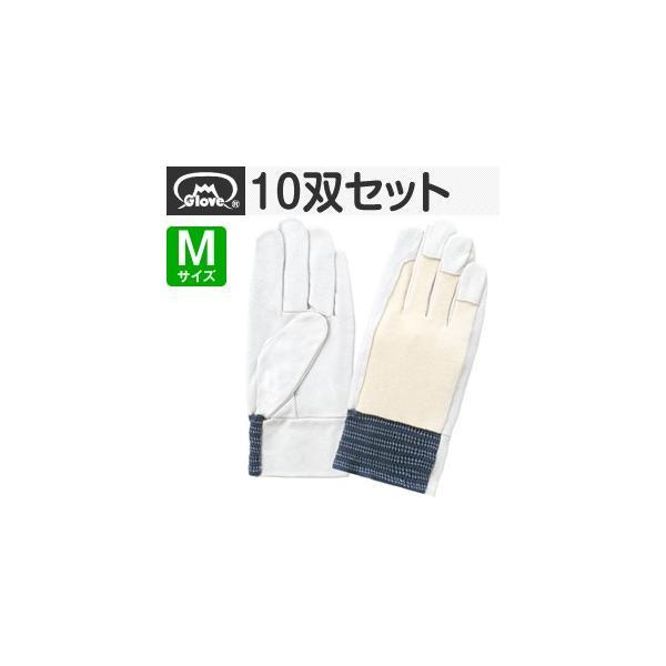 富士グローブ 革手袋 皮手袋 豚皮甲メリヤス EX-236 Mサイズ[5917] 10双セット