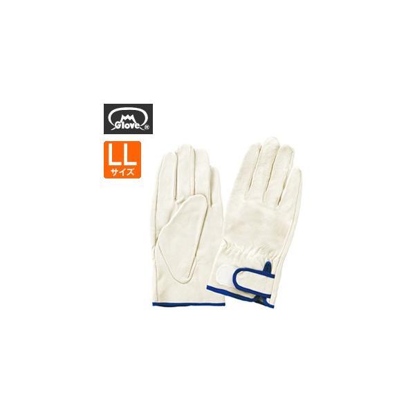 富士グローブ 革手袋 皮手袋 豚皮レインジャー型 アテなし EX-232 LLサイズ[5964] 1双 :FG6404