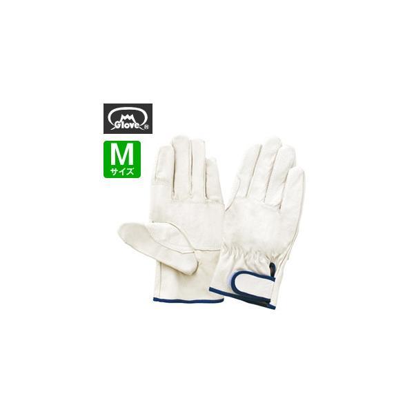 富士グローブ 革手袋 皮手袋 豚皮レインジャー型 アテ付 EX-233 Mサイズ[5965] 1双 :FG6503