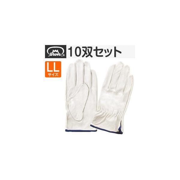 富士グローブ 革手袋 皮手袋 豚皮手首シボリ EX-235 LLサイズ[5970] 10双セット