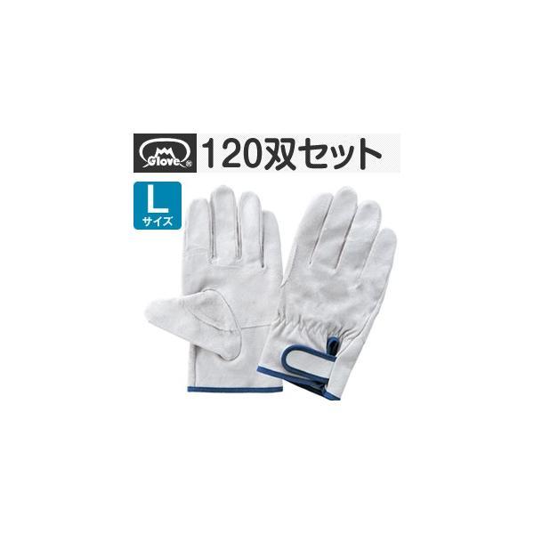 富士グローブ 革手袋 皮手袋 豚床レインジャー型 アテ付 EX-500 Lサイズ[5973] 1箱120双セット :FG7302