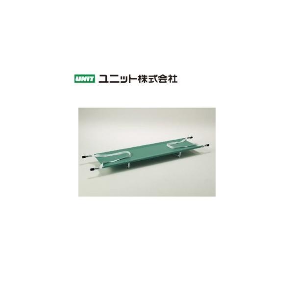 ユニット 872-25 担架(棒タンカ・二つ折り型) L2190×W540×H150mm スチール/ターポリンシート
