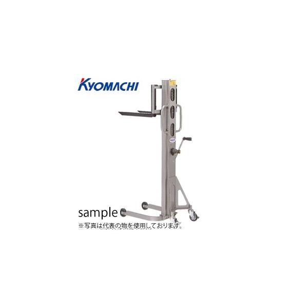 京町産業 ハンドリフト HL200A 荷重:200kg 揚程:110〜1250mm [送料別途お見積り]