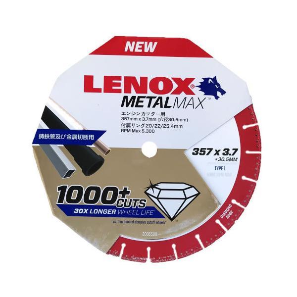 """LENOX(レノックス) 2005500 メタルマックス 14""""エンジンカッター用 357X30.5X3.7mm"""