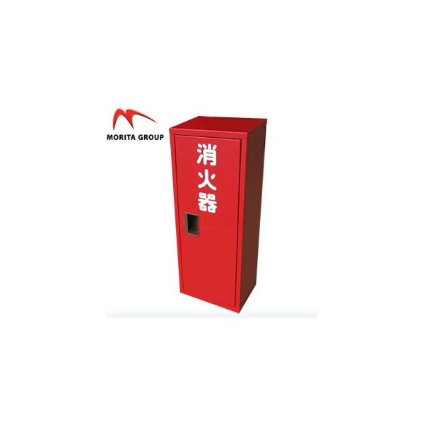 モリタ宮田工業 10型1本用消火器格納箱 ステンレス BF101S【在庫有り】 [FA]