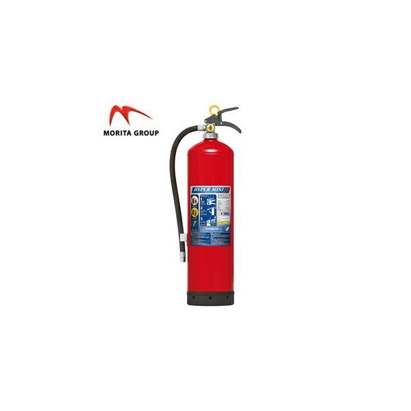 モリタ宮田工業 強化液(中性)消火器 ハイパーミストN NF6 新規格消火器