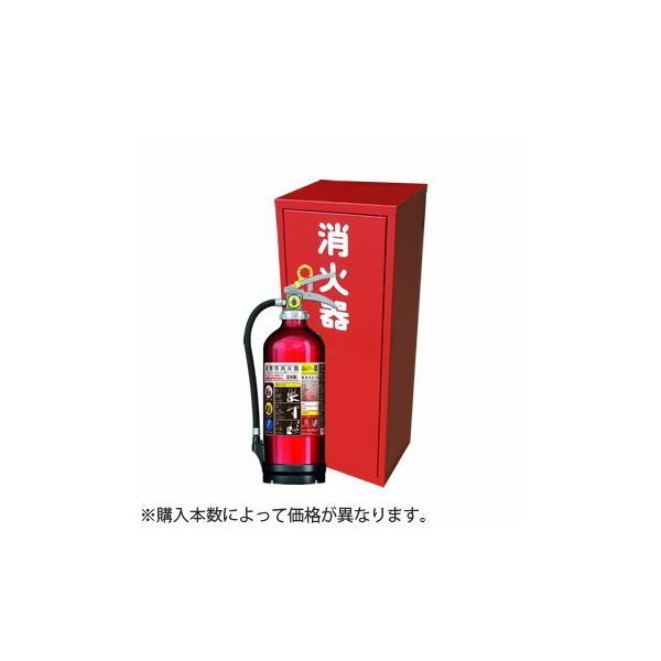 モリタユージー アルミ製蓄圧式粉末ABC消火器 MEA10Z+ステンレス消火器ボックスBF101S(1〜3セット単価) 新規格消火器 【在庫有り】 [FA]