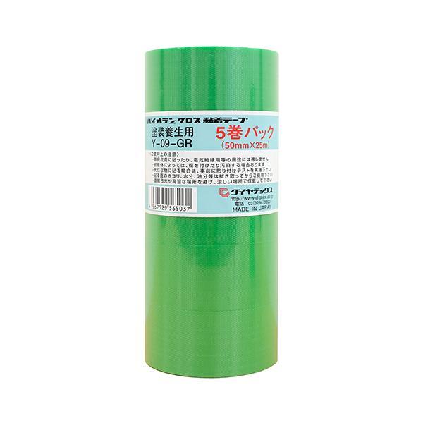 ◆松浦工業 まつうら工業 パイオラン塗装養生テープ Y-09-GR50-5P