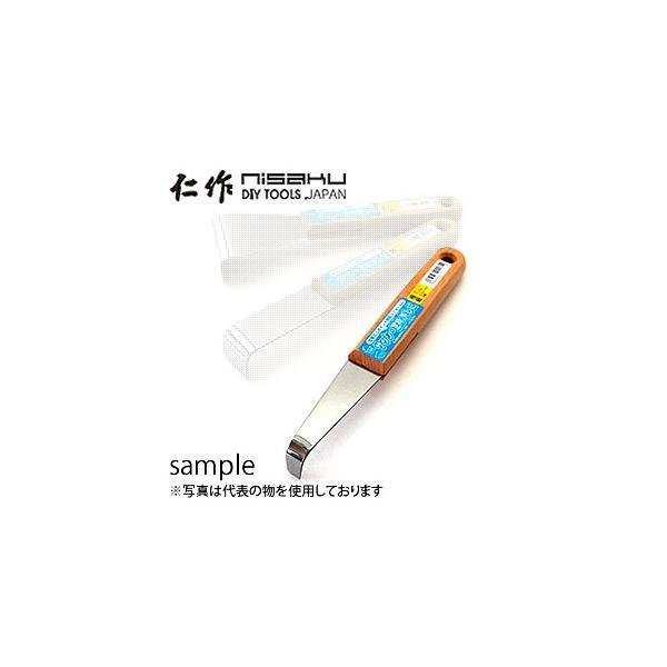仁作(富田刃物) アングルスクレーパー 木柄(極細) No.1171 7×202mm