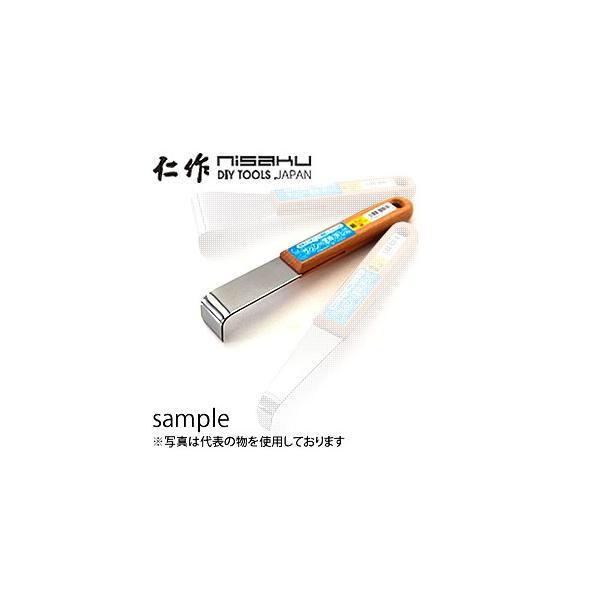 仁作(富田刃物) アングルスクレーパー 木柄(細) No.1172 25×202mm