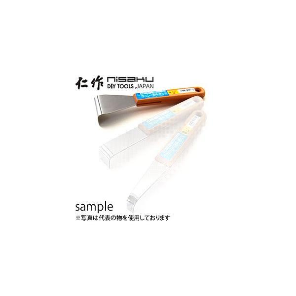 仁作(富田刃物) アングルスクレーパー 木柄(太) No.1173 50×202mm