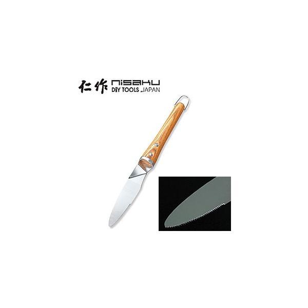 仁作(富田刃物) ステンレス製 植え替え名人250 No.1210 刃巾25×刃長120×木柄長130×全長250mm