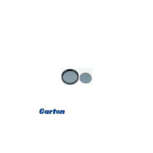 カートン光学(Carton) XR9423 偏光フィルターセット(M49)