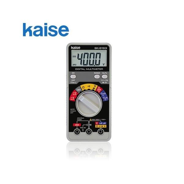 カイセ(Kaise) SK-6163 ハンディタイプ デジタルマルチメーター