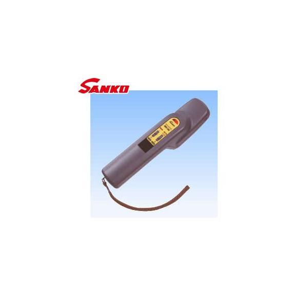 サンコウ電子 MDS-100V 金属探知器【在庫有り】 [FA]